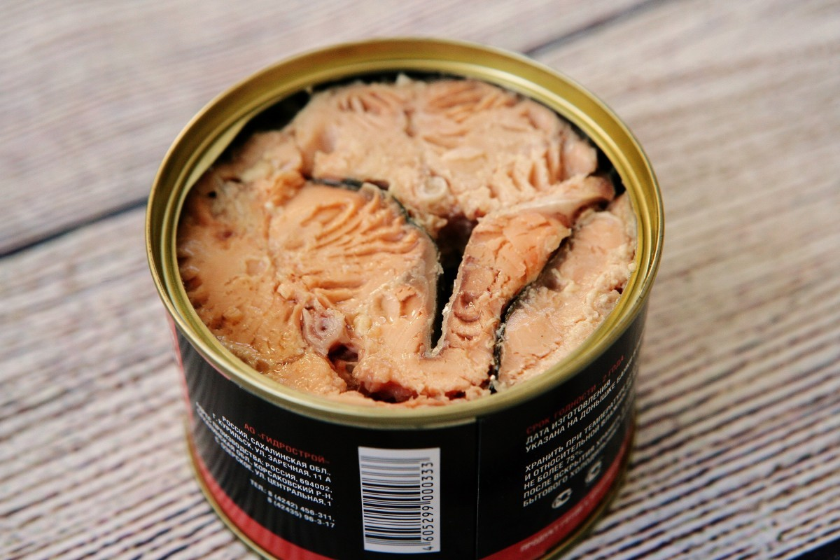 Консервы Горбуша натуральная - 250 гр