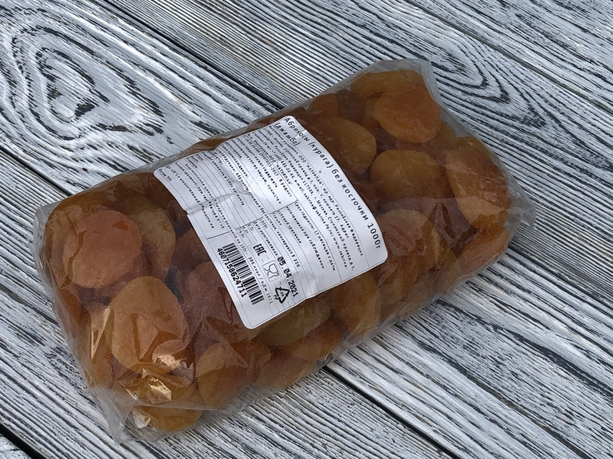 Курага джамбо без косточки(сушеный абрикос)
