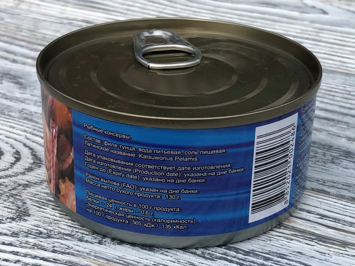 Консервы, филе тунца