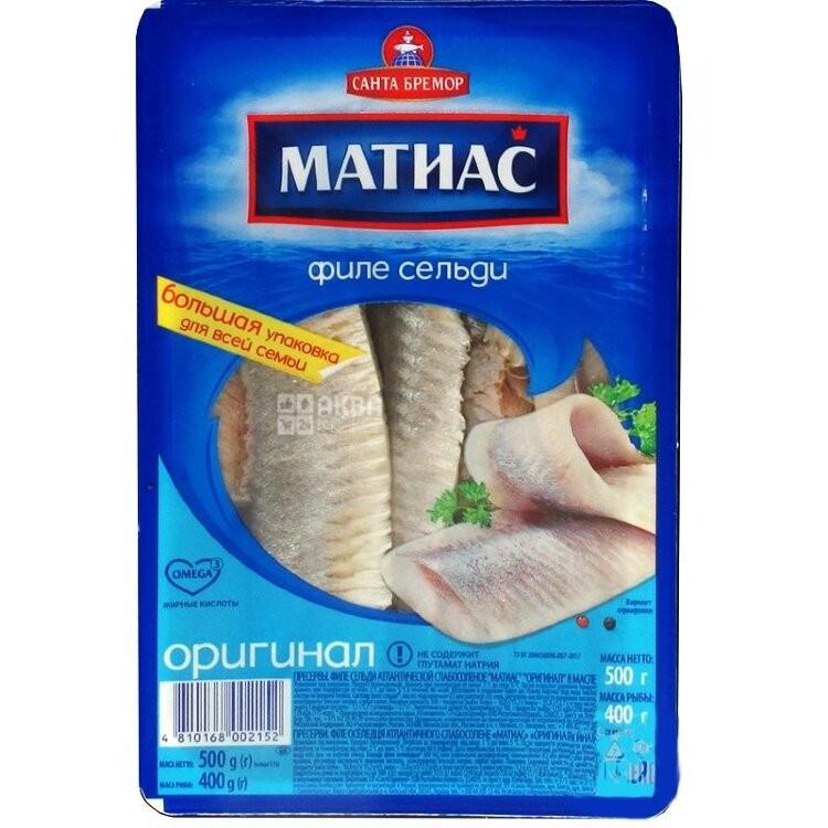Филе сельди Матиас, соленое оригинал, в масле - 500 гр/упак