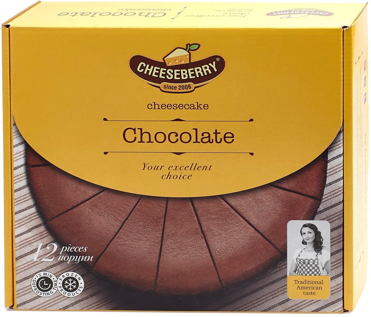 Чизкейк Шоколадный Чизберри 1,2 кг